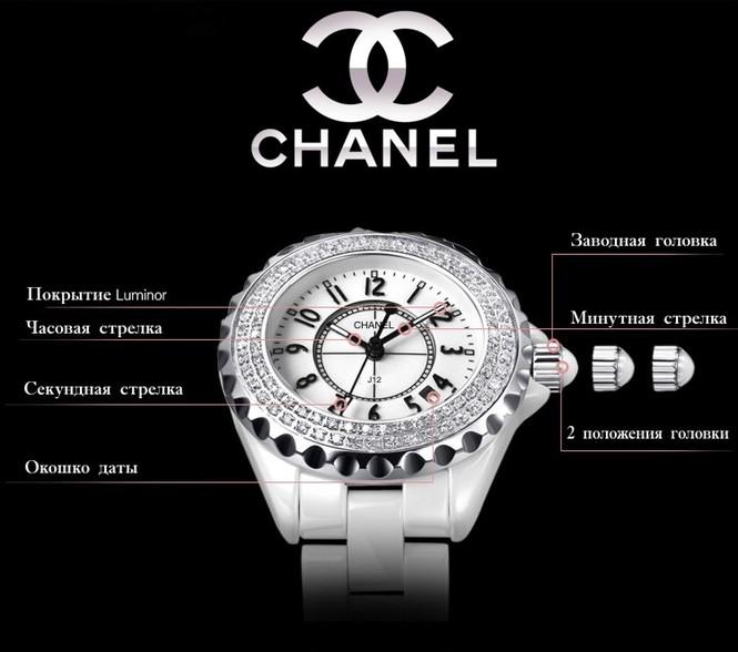 Часы с керамическим браслетом chanel